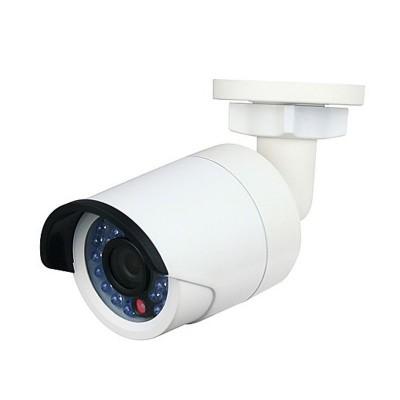 Camera IP LTS CMIP8222