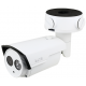 LTS Platinum HD-TVI Turret Camera 2.1MP CMHR9422