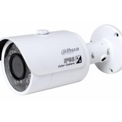 Camera HDCVI DAHUA HAC-HFW2220SP